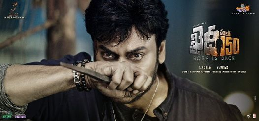 Megastar Chiranjeevis Khaidi No 150 is all ready for a big release on January 11th for Sankranthi festival. It is a known fact that Khaidi No 150 is a remake of Tamil blockbuster Kaththi. It is no...