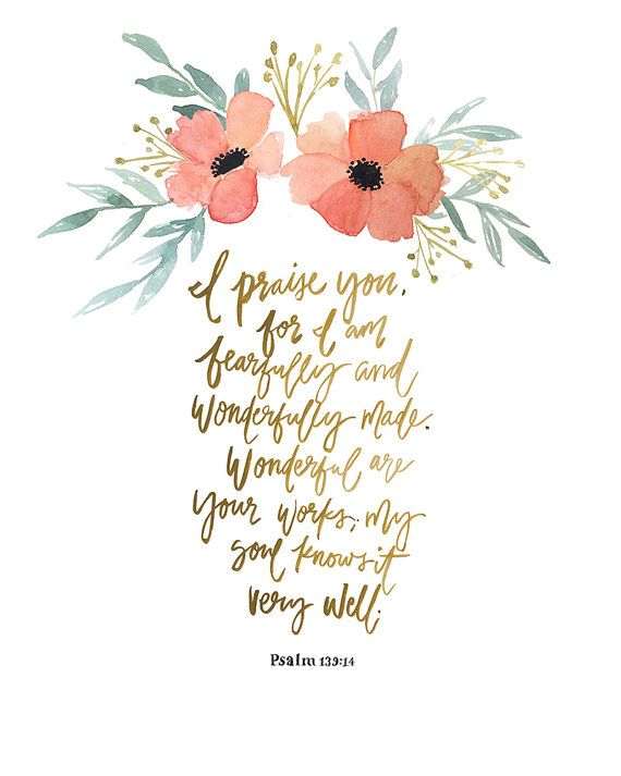 Hand Lettered Art Print Psalm 139:14 by AprylMade on Etsy