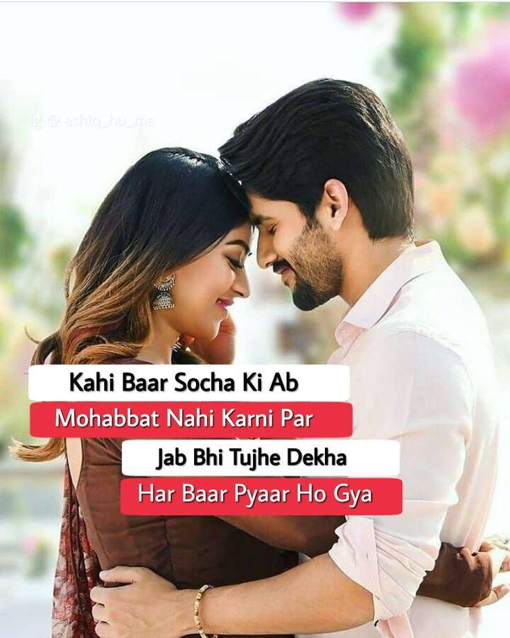 Hindi shayari hindi qoutes in 2020 love quotes good