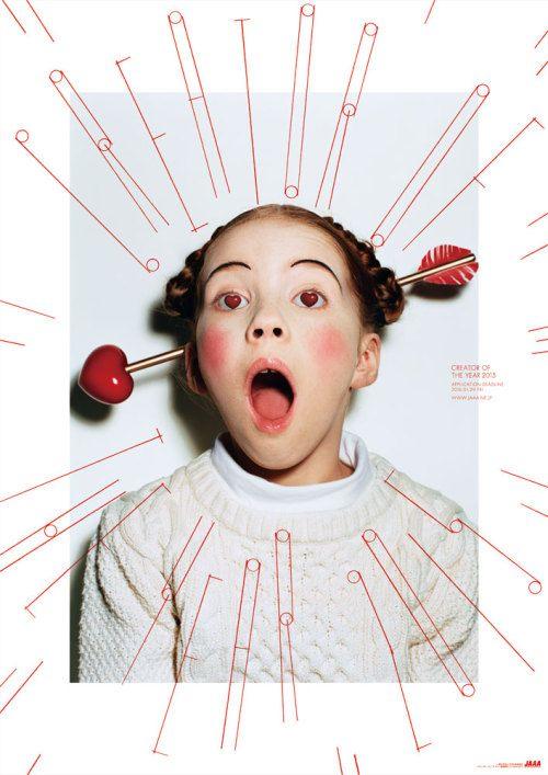 Japanese Poster: Creator of the Year. Uenishi Yuri. 2015
