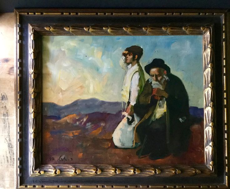 Antique Oil Painting, Jewish Painting, Israel Judaica, Antique Paintings, Peasant Art, Vintage Oil Painting, Judaica Store, Old Man Painting by RushCreekVintage on Etsy