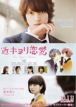 "Mavera: Kinkyori Renai ""Close Range Love"""