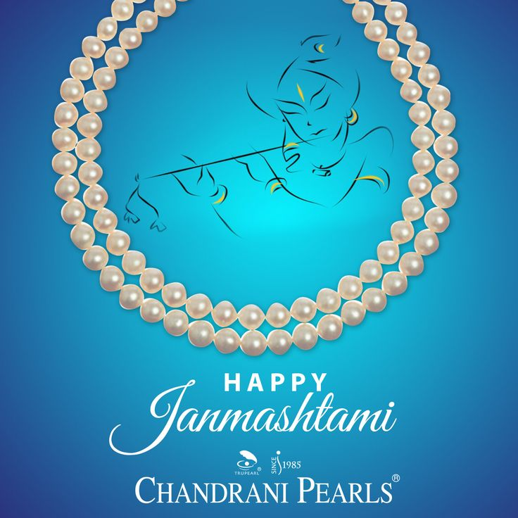 Pristine and Pure, his birth delighted every soul of Mathura! On the auspicious occasion of Janmashtami, we wish you peace, prosperity and success. #HappyJanmashtami #Janmashtami #Wishes #ChandraniPearls