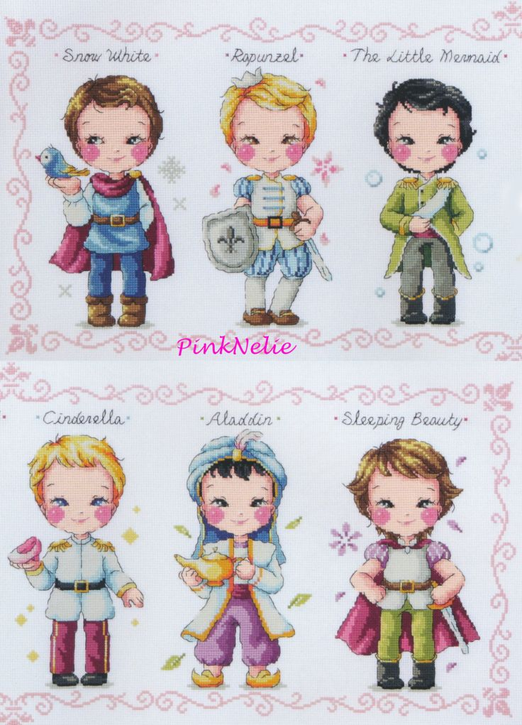 Prince Collection  K10 or Princess Collection  K9  by PinkNelie