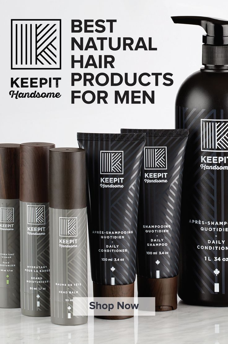 Hair Styling Products Beauty Must Haves Handsome How To Look Handsome