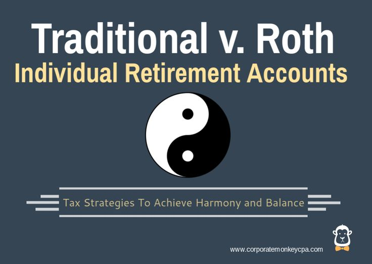 traditional-v-roth-ira-conversion-ladder #retirementsavings #retirement #investing