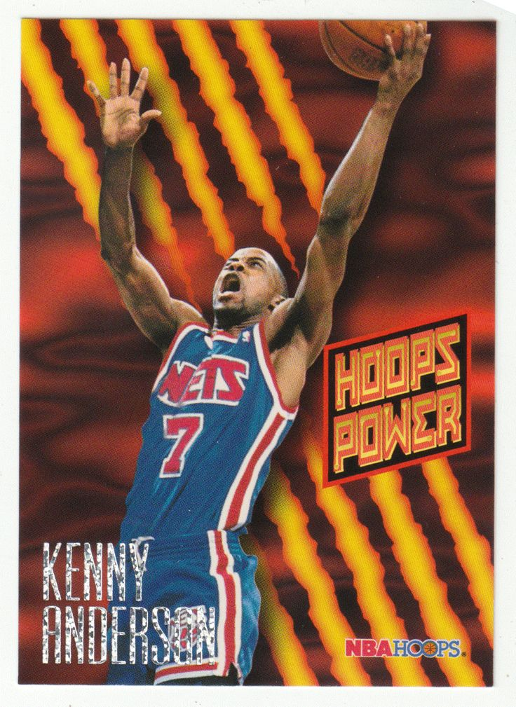 Insert Series: Power Ratings - Mint Condition
