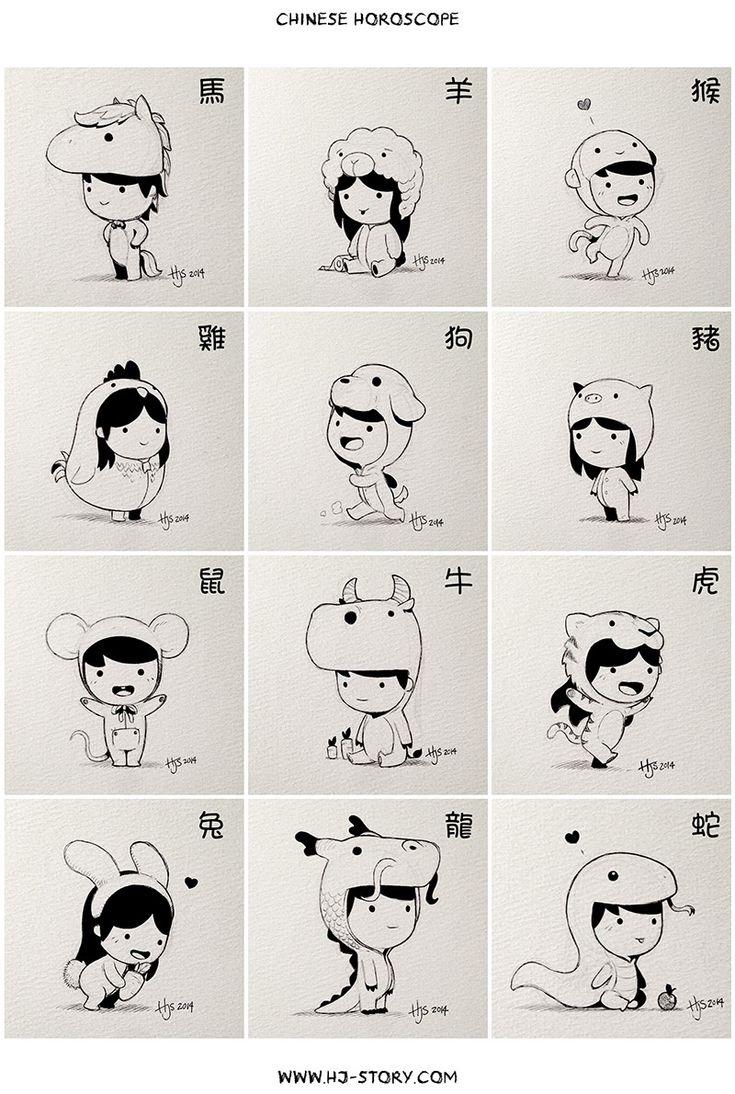 HJ-Story :: Chinese Zodiac   Tapastic - image 1