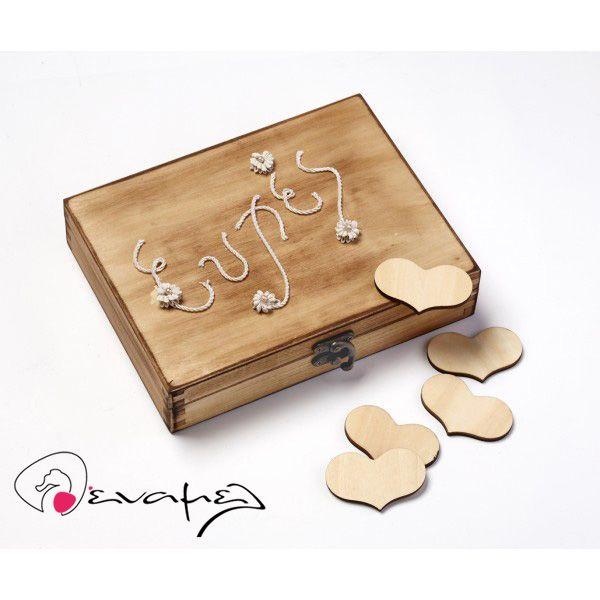 Ξύλινο κουτί ευχών  Διαστάσεις 17*22*4,5 εκ  Η τιμή περιλαμβάνει 90 ξύλινες καρδούλες.