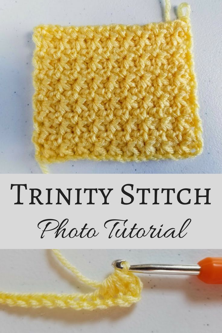 Trinity Stitch Photo Tutorial | Crochet Stitches and Techniques