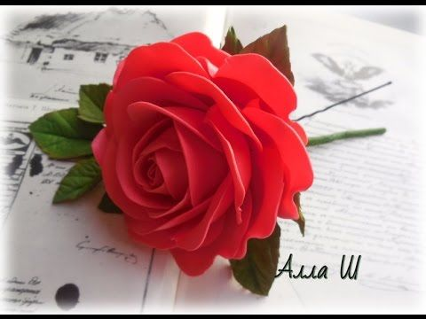 Цветы из фоамирана мастер класс. Роза на шпильке.