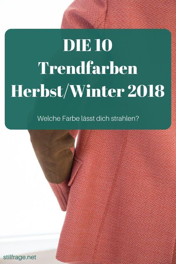 Trendfarben Herbst 2018 Farben Herbst Und Stil Beratung