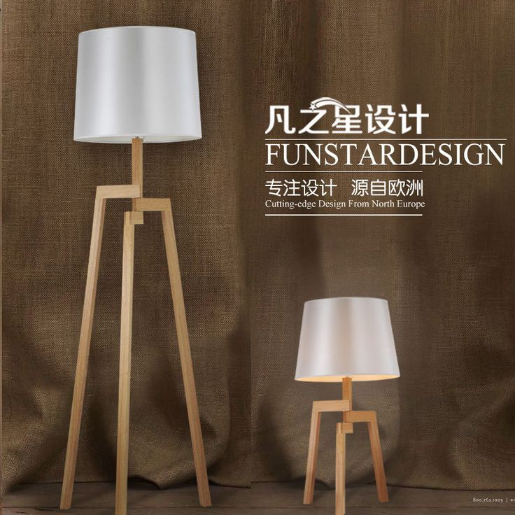 Creative minimalist modern wood tripod floor lamp scandinavian study of ikea living room bedroom floor standing