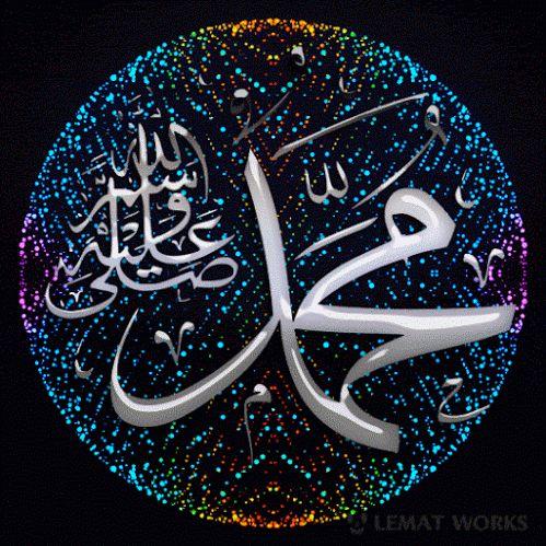 Quran & Islamic Quotes - Community - Google+