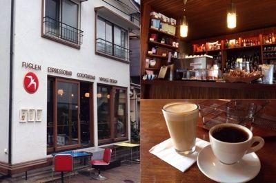 Fuglen tokyo 東京でイチバン旬なコーヒーショップへ…【喫茶店/カフェ】渋谷