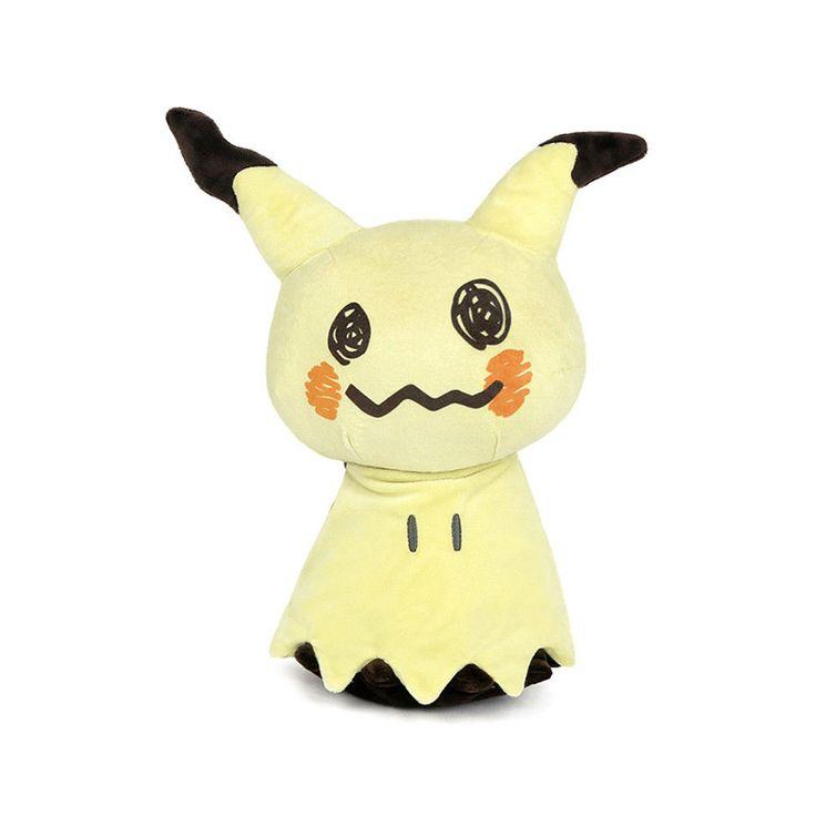 "Authentic Pokemon XY Character Mimikyu 30cm 12"" Cushion Plush Doll #Pokemon"
