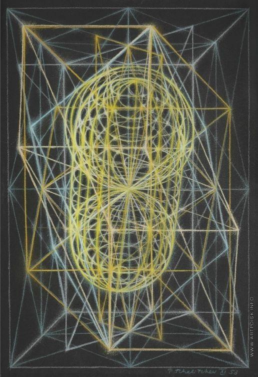 Челищев П. Ф. Игра линий Игра линий. 1953 Бумага, пастель, 46,5 х 31 Частная коллекция