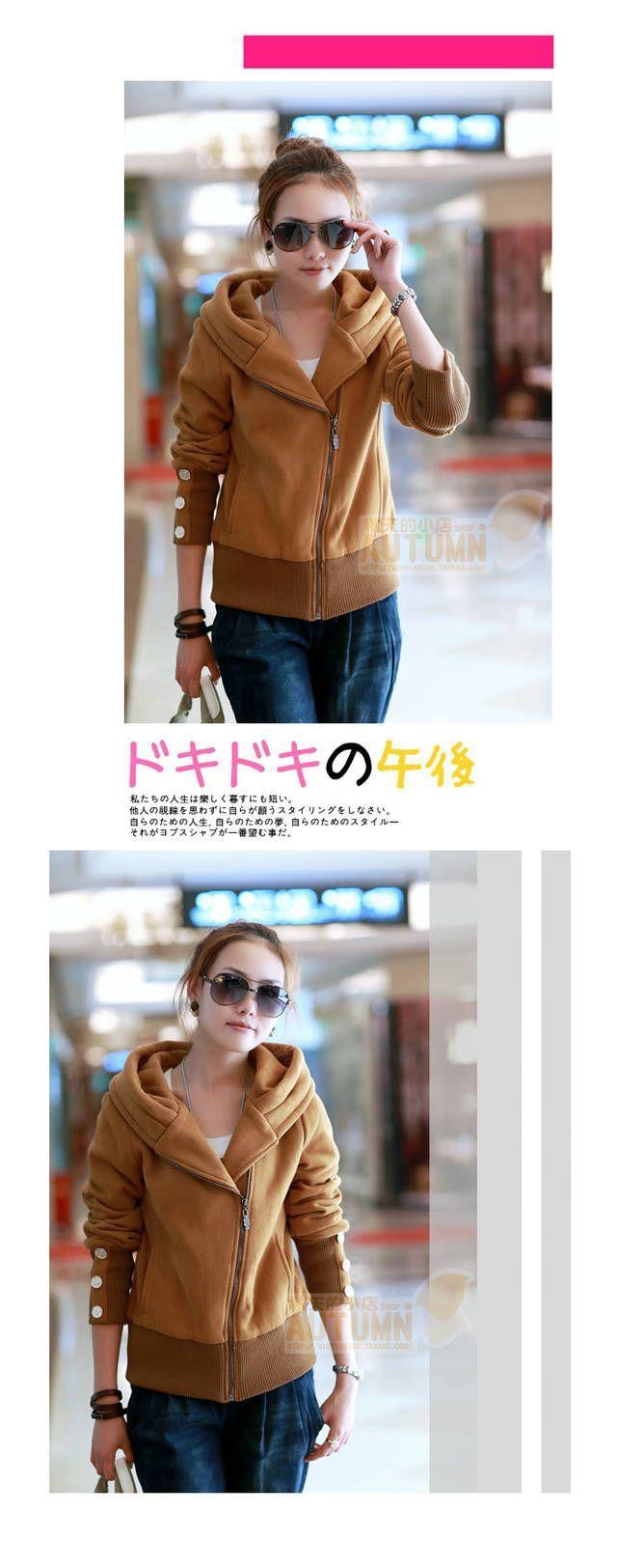 Aliexpress.com: Comprar 2015 moda otoño nuevas mujeres coreanas ocasionales chaqueta cardigan de manga larga piel gruesa mujeres outwear sudaderas con capucha sudaderas de chaqueta sudadera confiables proveedores de Drop Shipping To World .