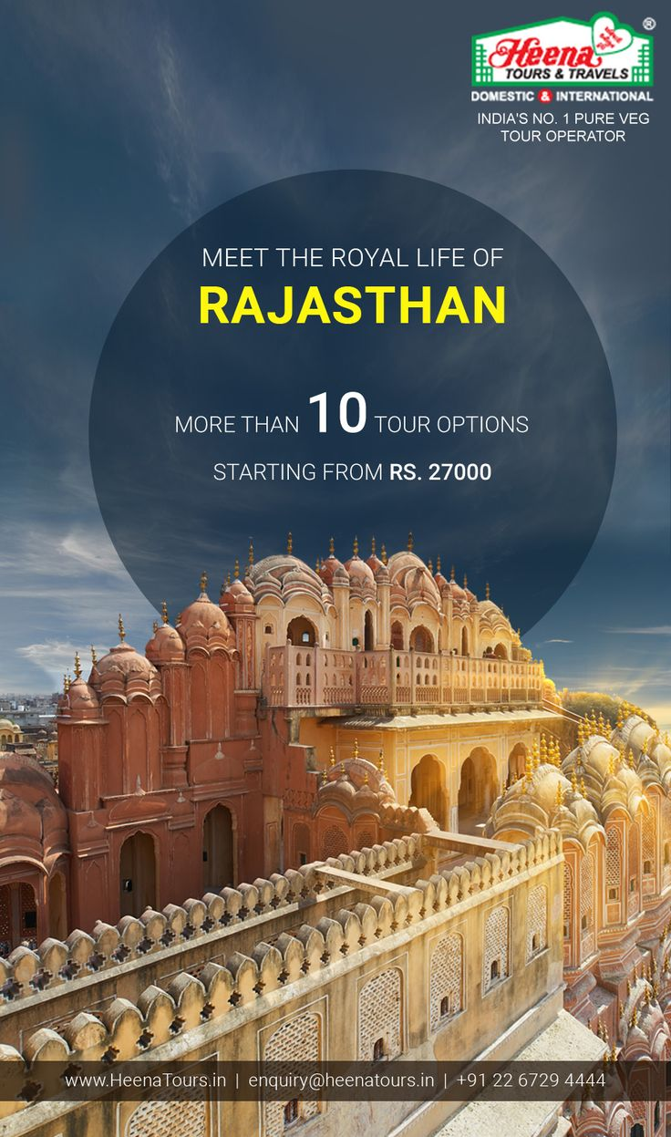 Meet the royal life of Rajasthan..!! Heena Tours and Travels offers more than 10 tour options for Rajasthan starting with only 27000/- rs. per couple. So What are you waiting for...! Book your Rajasthan Trip Now.