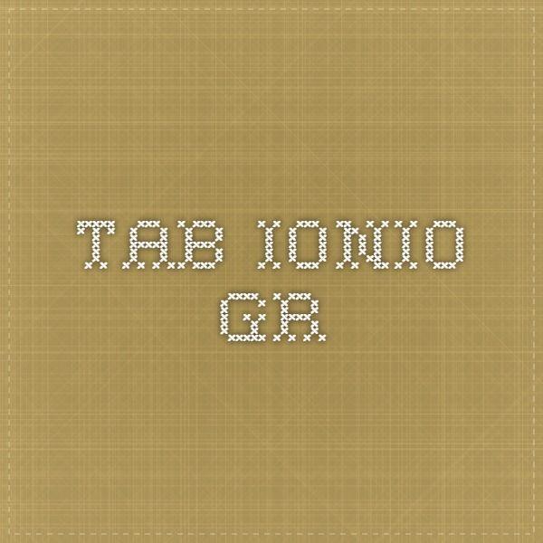 tab.ionio.gr