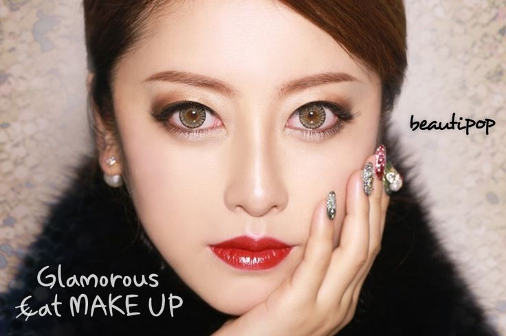 Beautipop Glamorous Cat Make-up