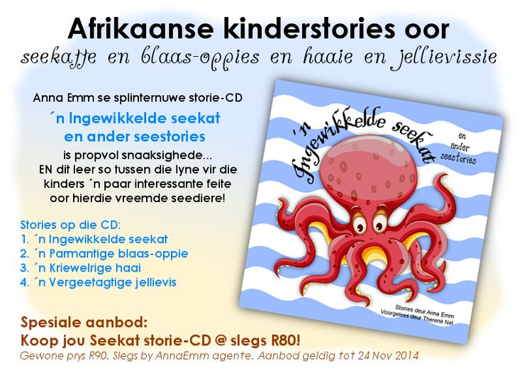 Afrikaanse kinderstories deur Anna Emm!  www.AnnaEmm.co.za