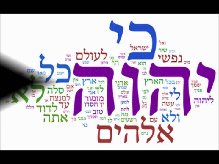 hebrew bible dictionary online free