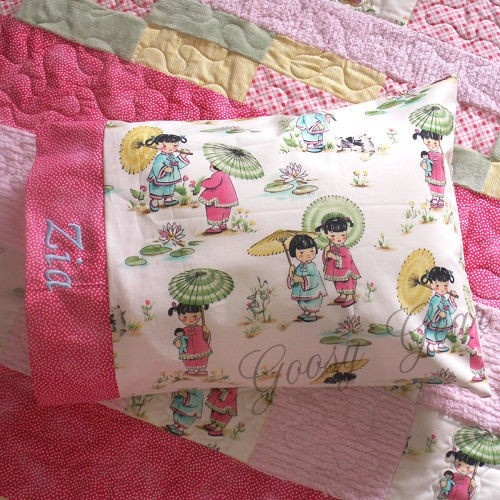 Personalized China Doll Toddler Pillow - Perfect for Chinese Adoptions