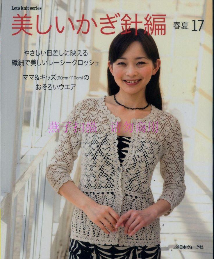 【引用】Lets knit series---美丽钩针春夏 17(1) - 葵花朵朵的日志 - 网易博客