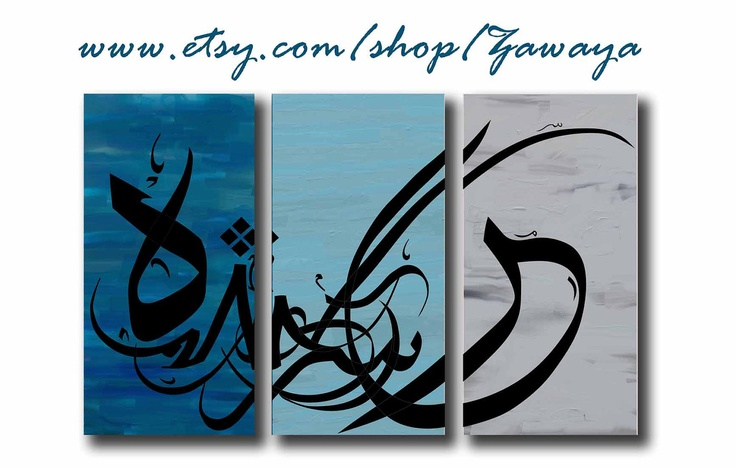 Navy blue gray black painting home decor arabic calligraphy islamic style home decor available in any size any color modern art. $219.00, via Etsy. Love how it's spread over three canvases.