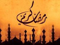 Happy Ramdan HD Wallpaper  Ramadan Mubarak, Ramzan Id, Eid ul Fitar, Eid Mubarak, Happy Eid, Wishes, Wallpapers, Images, Pictures, Photos, HD, 1080p