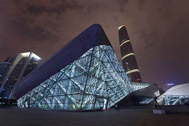 Guangzhou Opera Binası