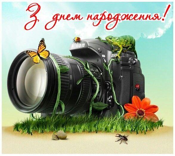 Privitannya Z Dnem Narodzhennya Fotografu Vitannya In 2020