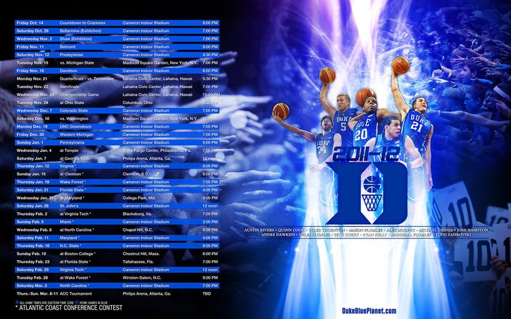A great wallpaper with the current basketball schedule for the Duke Blue Devils.