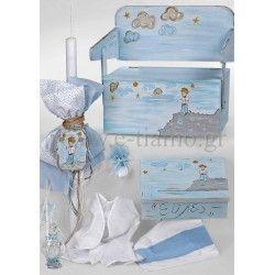 Οικονομικό Σετ Βάπτισης Νονού για Αγοράκι Μικρός Πρίγκιππας (Σετ 7τμχ)