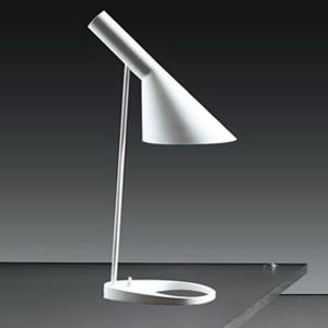 AJ bureau lamp