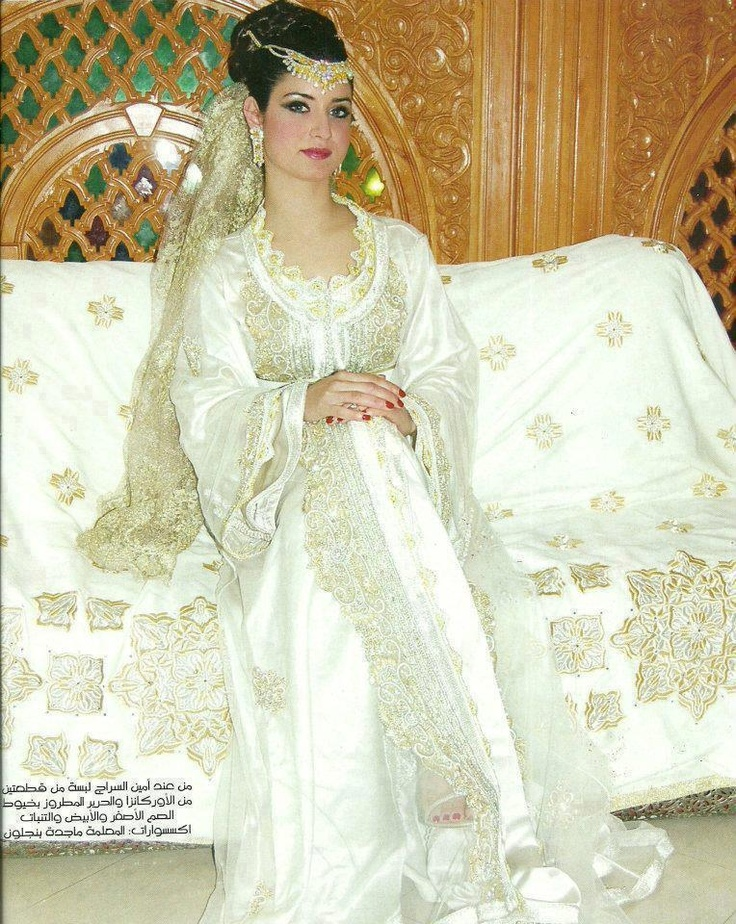 White Moroccan Wedding Dress In London