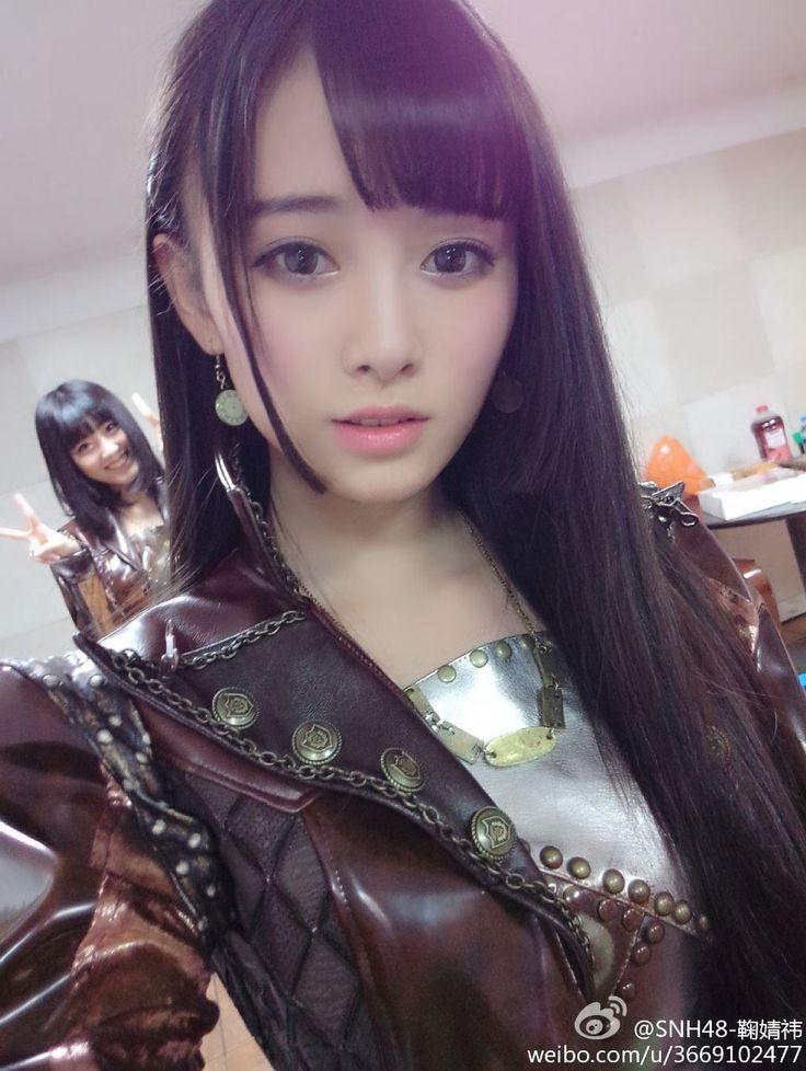 Ju Jing Yi SNH48 UZA