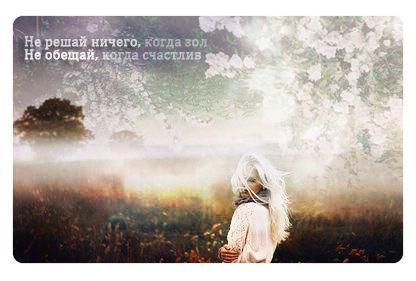 #красивое #счастье #цветы #девушка #venena