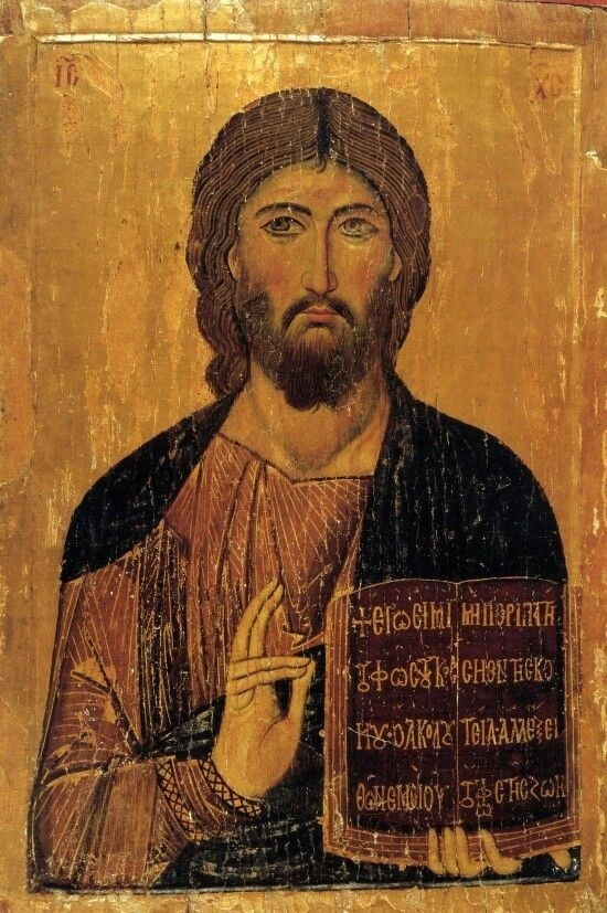 Icon of Christ Pantocrator XIII St. Catherine Monastery of Mount Sinai