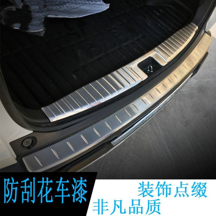 2PCS REAR BUMPER PROTECTOR STEP PANEL BOOT COVER SILL