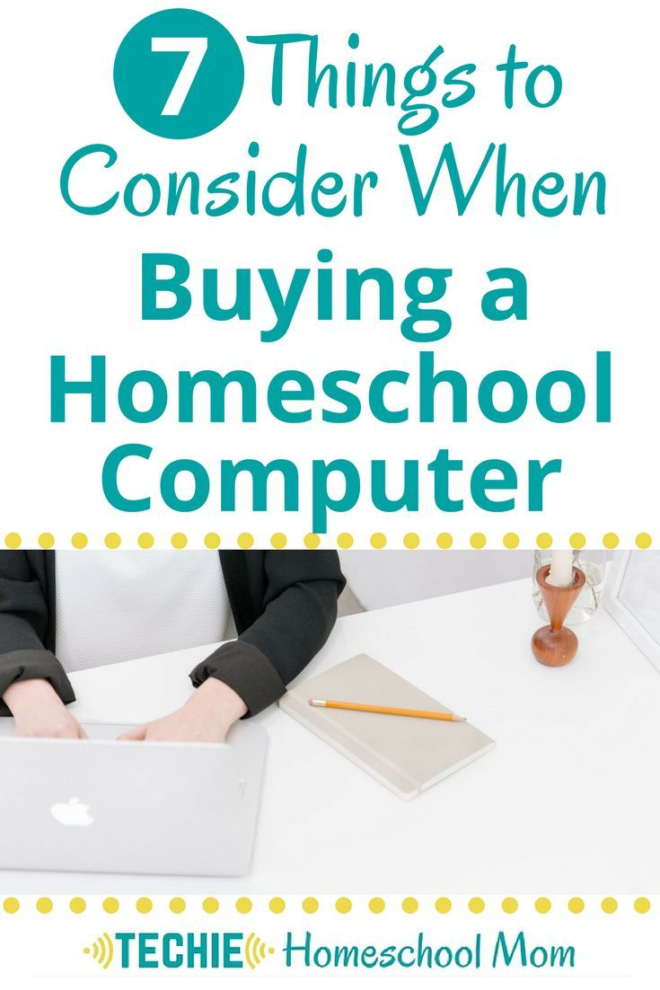 Not sure what which home computer is right for your family? Before you even look at your options, you need to determine exactly how you're going to use it. Consider these seven features to find the best homeschool computer.
