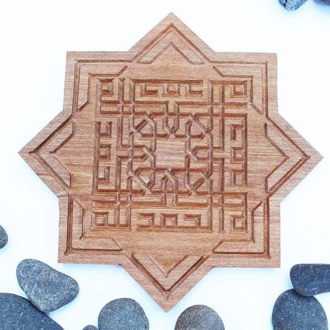 #Islamic wall art