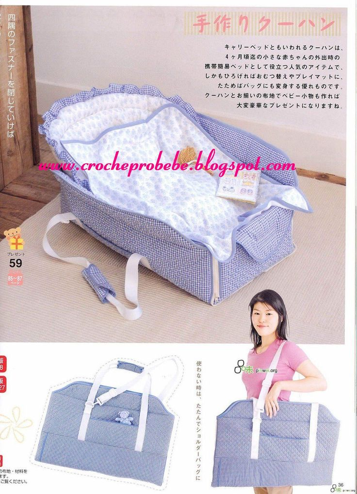 Croche pro Bebe: Porta bebês para passeio,uma otima ideia para as costureiras de plantão,rsss.