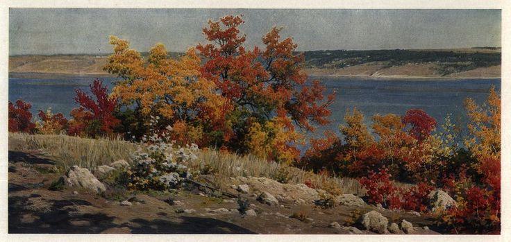 Осенний букет Молдавии, из цикла «Пейзажи Молдавии»