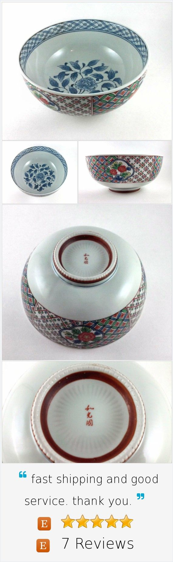 Floral Japanese Rice Bowl- Blue and White Dining Ware
