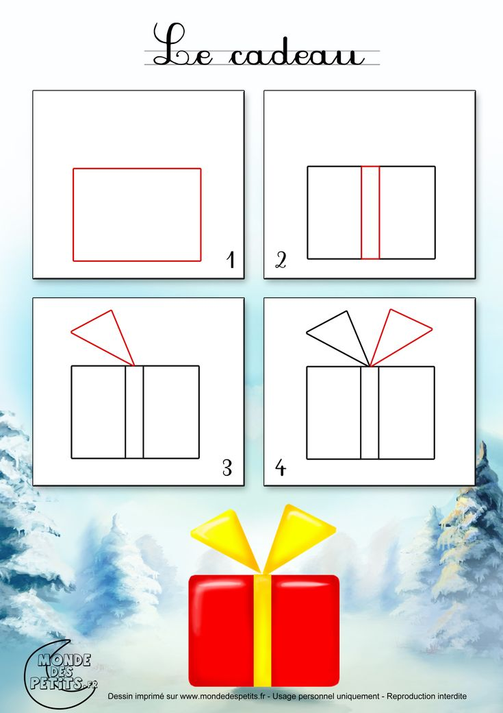 Dessin2_Comment dessiner un cadeau de Noël ?