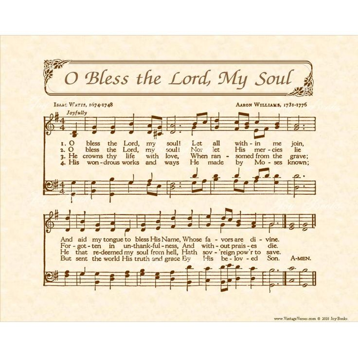A personal favorite from my Etsy shop https://www.etsy.com/listing/591310133/o-bless-the-lord-my-soul-christian-home