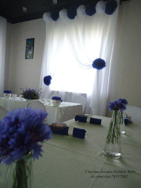 Васильковая свадьба