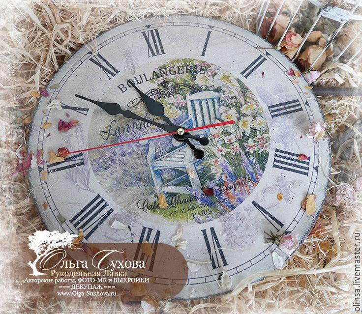 """Купить Настенные часы """"Лавандовые сады Прованса"""" - серый, часы, часы настенные, часы декупаж"""